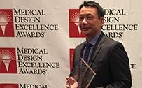 Farm and Corindus Vascular Robotics Receive GOLD 2015 Medical Design Excellence Award